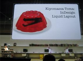 Adobe InDesign (CS6?) Sneak Peek: Liquid Layout