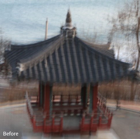 Adobe Photoshop Image Deblurring: Pagoda Photo (Roll Over or Tap for the Before & After)