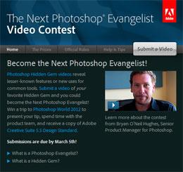 Adobe's Next Photoshop Evangelist Contest